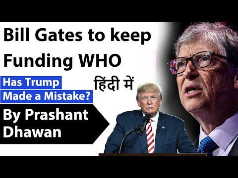 bill-gates-to-keep-funding-who---has-trump-made-a-mistake?-current-affairs-2020-#upsc