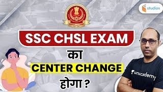 SSC CHSL Exam Center Change   New SSC Notice