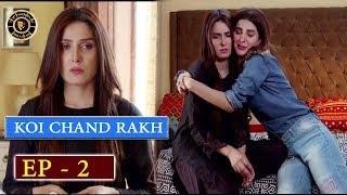 Koi Chand Rakh Episode 2 - Top Pakistani Drama
