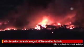 Сильный пожар в Турции на границе с Сирией