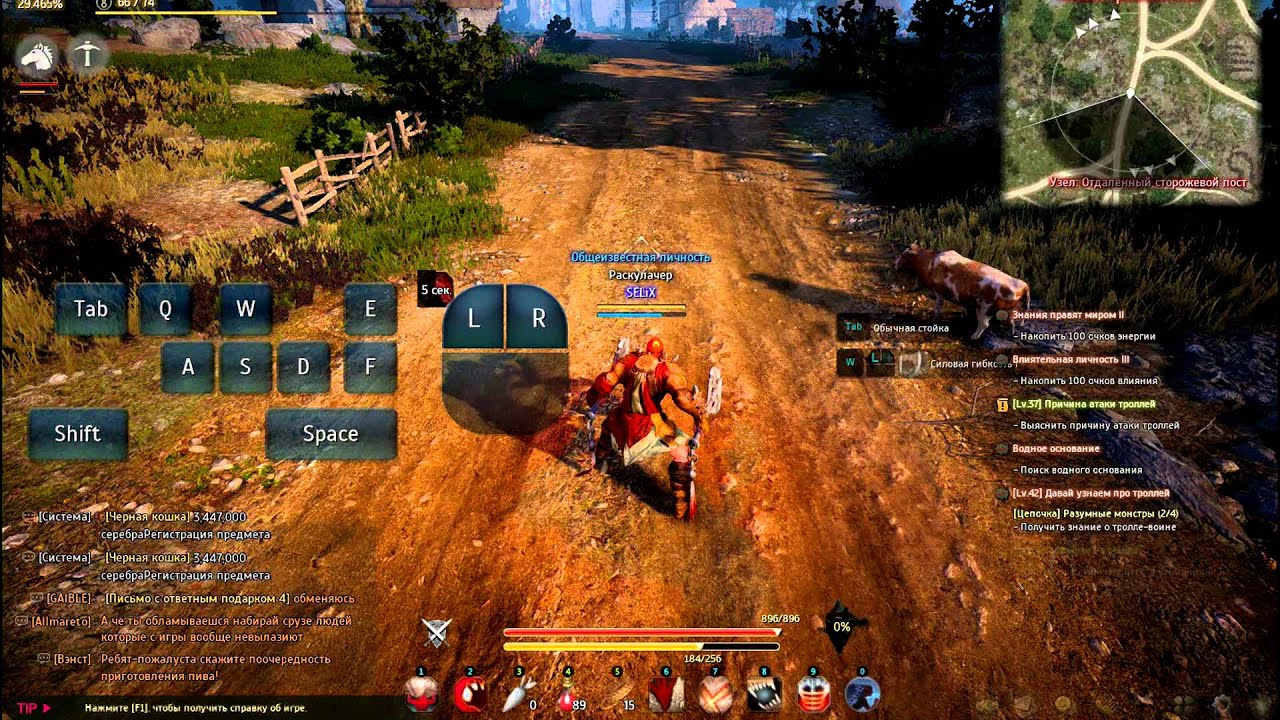 how to afk fish in bdo