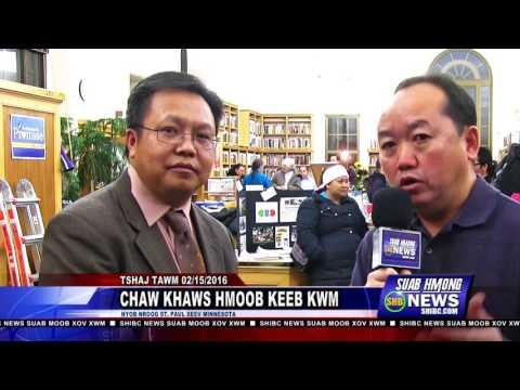 SUAB HMONG NEWS:  Hmong Archives - Chaws Khaws Hmoob Keeb Kwm