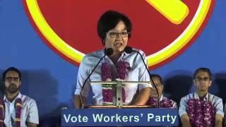 General Elections 2015 - 07.09.2015 - Sylvia Lim