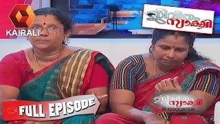 Jeevitham Sakshi 30/04/16 Host By Actress Urvashi.Full Episode