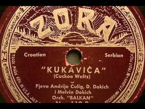Andrija Culig - Kukavica / U gaju tom (1940)