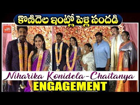 Niharika Konidela - Chaitanya Engagement Celebrations | Niharika Engagement Visuals |YOYOTV Channel
