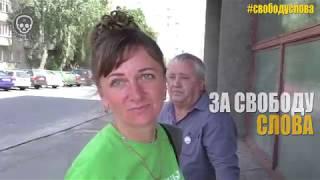 СУД ЗА СВОБОДУ СЛОВА над журналисткой Ларисой Щиряковой! Устроим ФЛЕШМОБ!