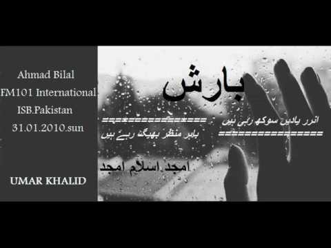 """BARISH"" (Amjad Islam Amjad) by Ahmad Bilal"