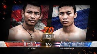 នី សុភី Ny Sophy Vs (Thai) Jaisu Sor. Khamsing, 20/July/2018, BayonTV Boxing