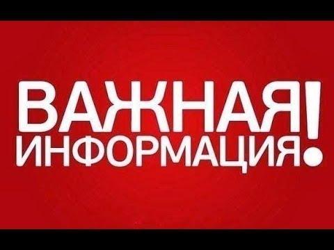 Обручальные кольца в sunlight от 690 руб. Наличие в 58 магазинах в москве, более 200 точек по россии. ✓ фирменная гарантия. ✓ бесплатная доставка любого изделия под заказ.