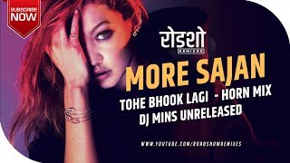 More Sajan Tohe Bhook | Dj Mins | Horn Mix | Unreleased Mix