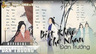 Biệt Khúc Chờ Nhau - Đan Trường (Lyrics video) - Nhạc phim ngắn Mưa Trên Cuộc Tình