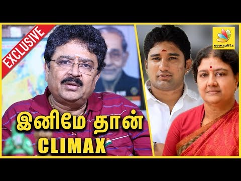 இனிமே தான் CLIMAX | S Ve Sekar Interview About Sasikala Family's IT Raid