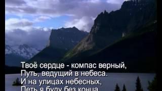 Павел Плахотин - Отец, я твой!