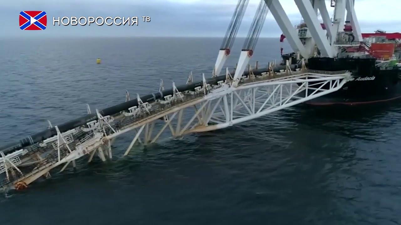 Лента новостей на «Новороссия ТВ» в 13:00 — 16 мая 2019 года