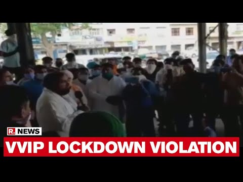 INLD's Abhay Chautala Violates Lockdown; Holds Rally In Haryana