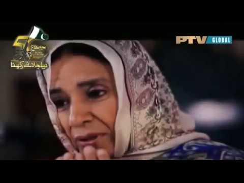 Naara E Takbeer ALLAH HU AKBAR Operation Zarb e Azb Pakistan Army Song   YouTube