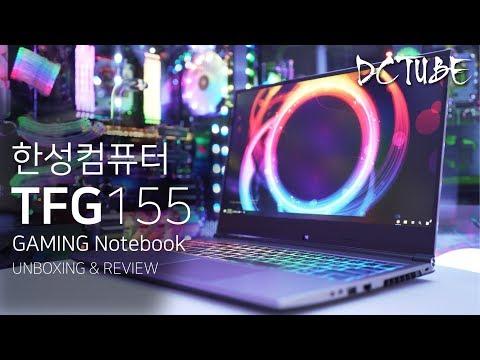 """배틀그라운드 게이밍 노트북 추천 """"한성컴퓨터 TFG155  언박싱 리뷰""""  [4K]"""