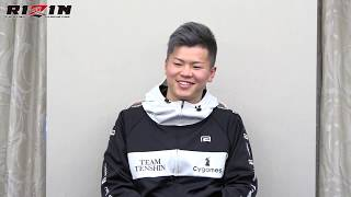 RIZIN.15 直前インタビュー【那須川天心選手】