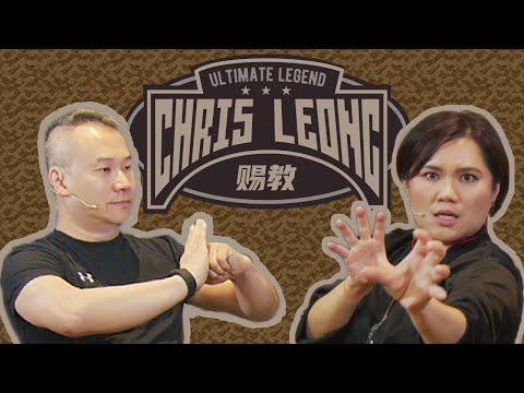 《自在雰享》第二十集:Master Chris Leong 知无不言地传授各种简单易学的松骨好法!价值上千的豪礼现场大派送!