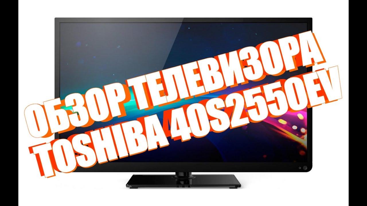 Т2 телевизор из старого монитора своими руками! - YouTube