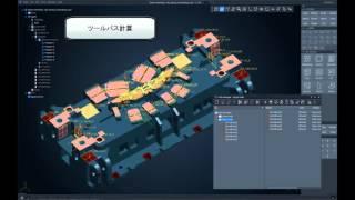 tebis V4.0R1 2軸モジュール紹介_丸紅情報システムズ