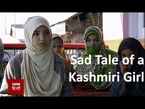 Sad Tale Of A Kashmiri Girl Maria: BBC Hindi