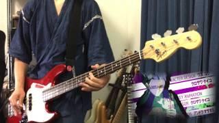どうもいっちですー ニコニコ動画にもあげています http://www.nicovideo.jp/watch/sm23974643 Twitter http://twitter.com/bass_itchi.