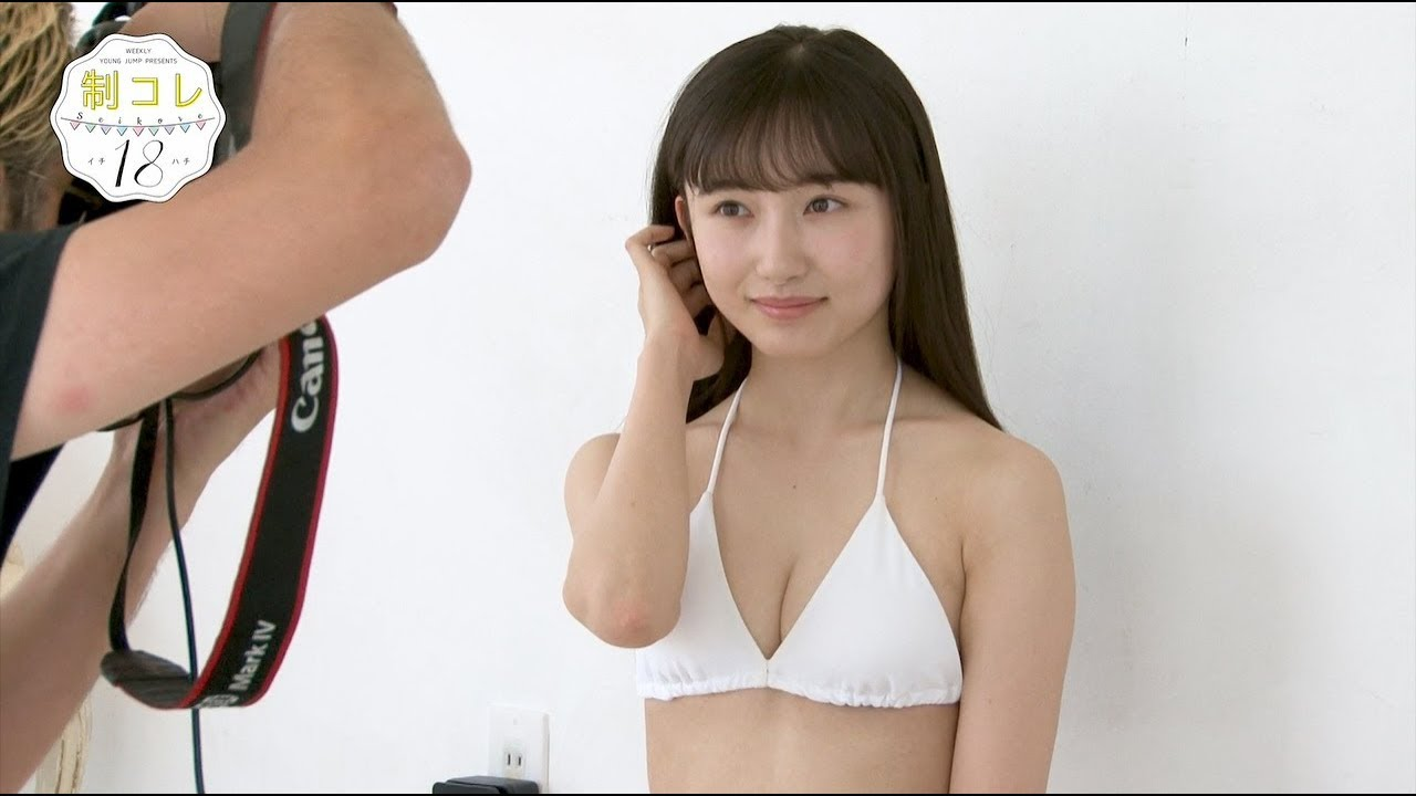 「制コレ18」高岡凜花PR動画