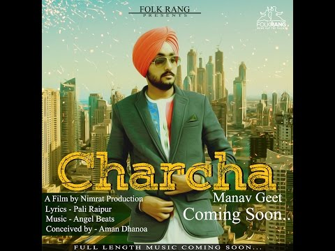 Trailer || CHARCHA || Manav Geet || G.Gama || Brand New 2015 || Full Song Coming Soon