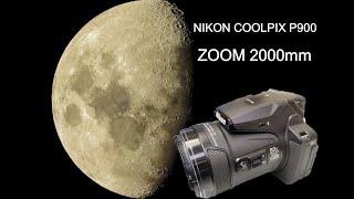 nikon coolpix P900 Пример фото и виде зума, день ночь