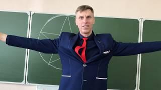 Геометрия Задача со звездой /math and magic
