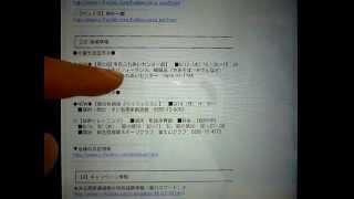 【フロンティアTV】9/11:泉ピン子さんの誕生日。本日はメールマガジンの...