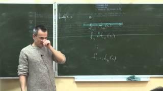 Лекция 10 | Языки программирования и компиляторы (2013) | Дмитрий Булычев  | CSC | Лекториум