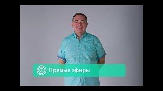 Лекция № 28: Андрей Сафронов, соучредитель международного института подсознания.