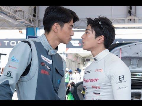 映画『OVER DRIVE』【予告】6月1日(金)公開