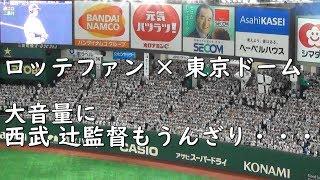 2018年8月21日 vs 埼玉西武ライオンズ 17回戦 ロッテ誕生50周年記念試合...