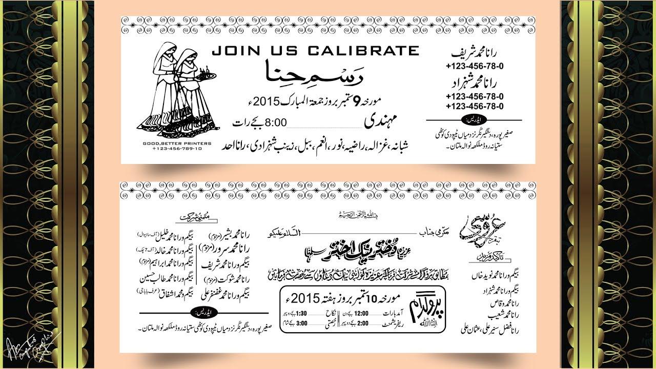 coreldraw tutorial  how to make wedding card in urdu