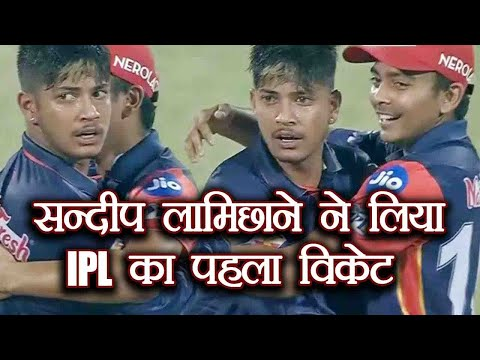 IPL 2018 : Sandeep Lamichhane dismisses Parthiv Patel in his debut match | वनइंडिया हिंदी