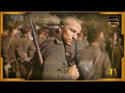 Воспоминания солдата Вермахта.