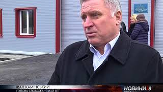Перший в Дніпропетровській області Центр безпеки громадян запрацював в селищі Степове