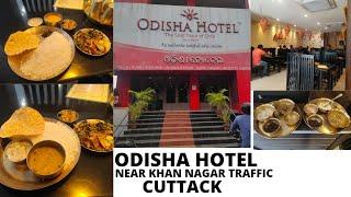 PURE OD A FOODS HOTEL  N CUTTACK Cuttack Odiafoods Odishafoods Odishahotel Gulukinuvlogs Odia