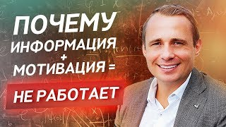 ТОП 5 ПРИЧИН, почему у ТЕБЯ нет результата / Оскар Хартманн
