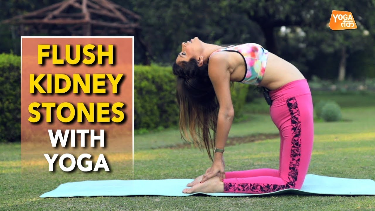 Yoga To Dissolve Kidney Stone Camel Pose Yoga Tak