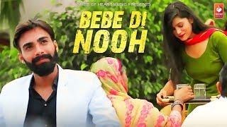 bebe-di-nooh-guri-feat-latest-punjabi-song-2019-vinay-kapoor-divya-mehra