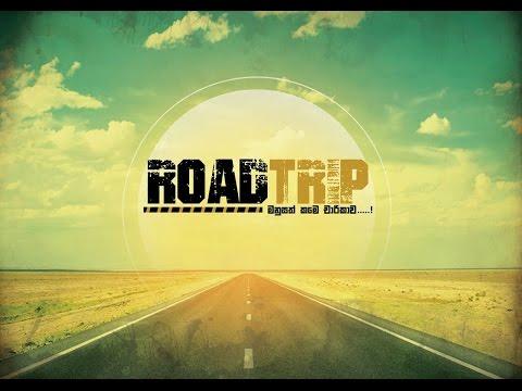 ROADTRIP - මිනිසත්කමේ චාරිකව | Short Film
