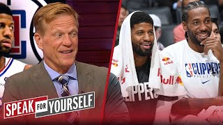 Speak For Yourself | Ric Bucher WARN! Game 7: devastating the loss is for Kawhi's legacy: take a hit