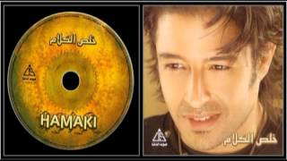 Mohamed Hamaki - Yareet (English Subtitle) | محمد حماقى - ياريت