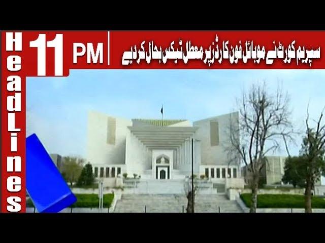 HEADLINE 11 PM | 24 April 2019 | CHANNEL FIVE Pakistan