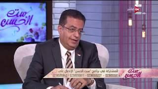 ست الحسن - د. إيهاب عيد: الهدوء و محاولة الإقناع هو الحل الوحيد للتعامل مع الطفل العنيد